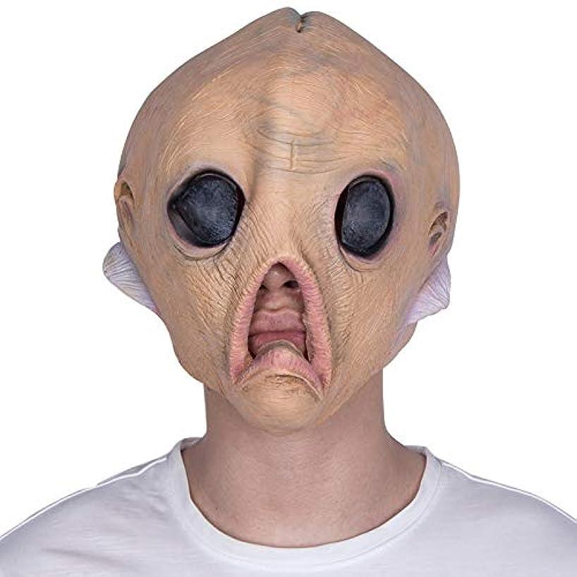新しさ着服メンテナンスビッグ目のエイリアンマスクコスプレラテックスフードパーティーパーティーハロウィンホラーマスク