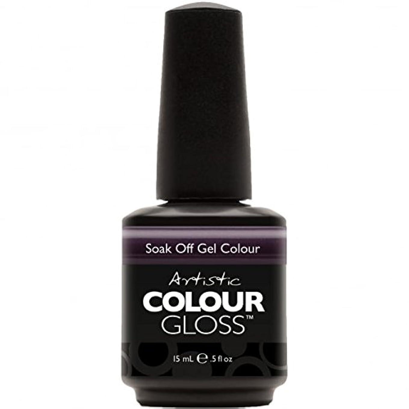 牽引公爵夫人箱Artistic Colour Gloss - Royalty - 0.5oz / 15ml