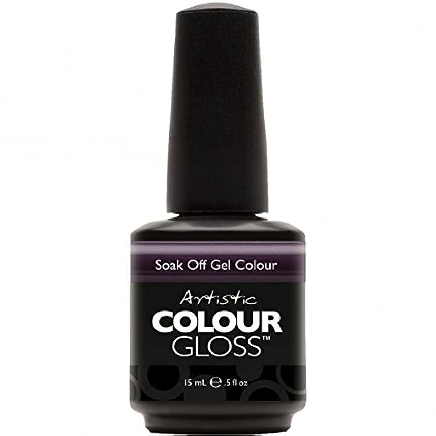 不十分ショルダー解任Artistic Colour Gloss - Royalty - 0.5oz / 15ml