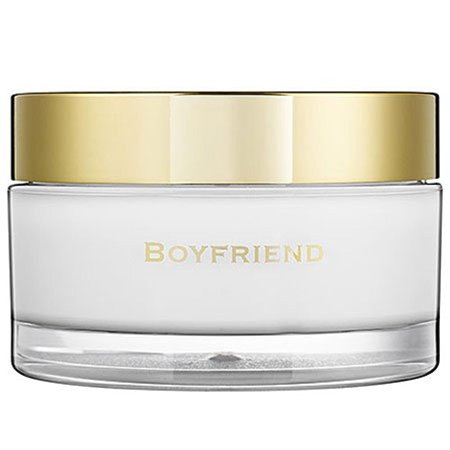 子供っぽい内訳うんざりBoyfriend (ボーイフレンド) 6.7 oz (200ml) Body Cream by Kate Walsh for Women