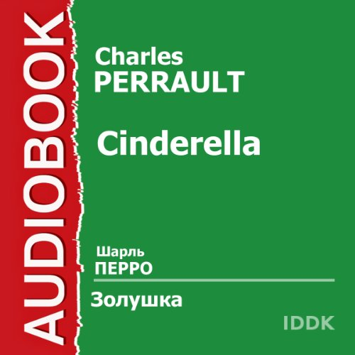Cinderella [Russian Edition] audiobook cover art