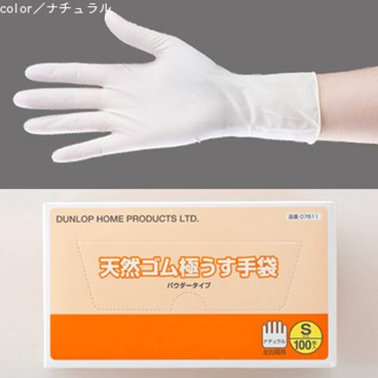 北学ぶ忠実に天然ゴム極うす手袋 ナチュラルカラー 100枚入 (M)