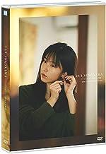 【DVD】 横山由依ソロコンサート〜実物大の希望〜
