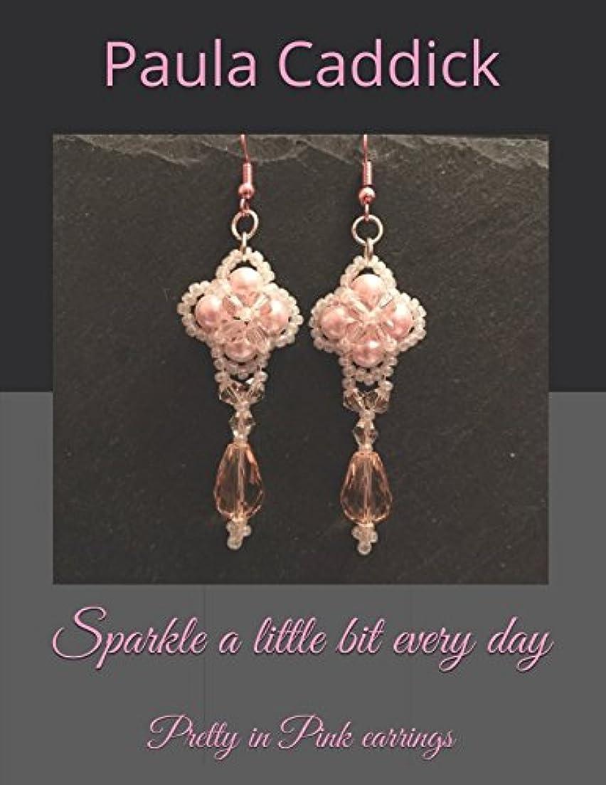 シロクマ手首落とし穴Pretty in Pink earrings: Sparkle a little bit every day (Pattern)