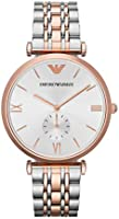 Save up to 60% on Emporio Armani watches