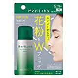 MoriLabo モリラボ 花粉バリアスプレー 髪 顔にスプレーするタイプ