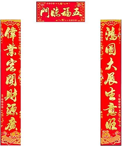 ZSW Juego de pareados chinos de pegatinas de pared de pareado de año nuevo Decoración de caracteres chinos Fu Sobres rojos Cortes de papel para ventanas Pegatinas de pared Fuwa para pinturas