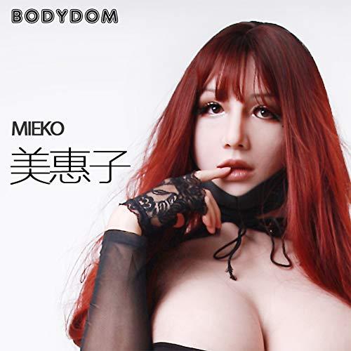 Bodydom 女装 仮面 バスト付き 男の娘 コスプレ フィメールマスク 偽おっぱい Dカップ 美恵子 (弾力コットン)
