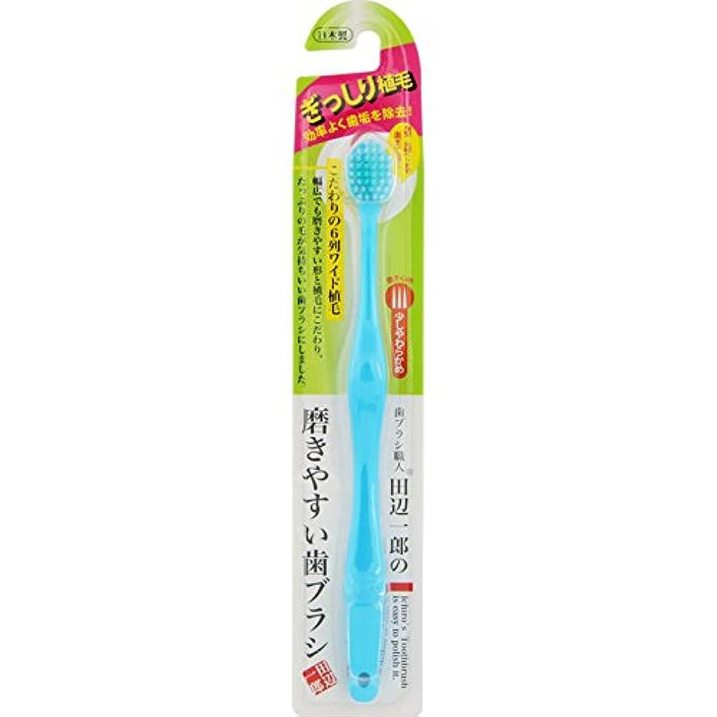 スティックやさしく挨拶するライフレンジ 磨きやすい歯ブラシ ワイド 少しやわらかめ 1本