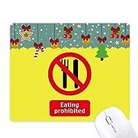 ロゴなし食べる ゲーム用スライドゴムのマウスパッドクリスマス
