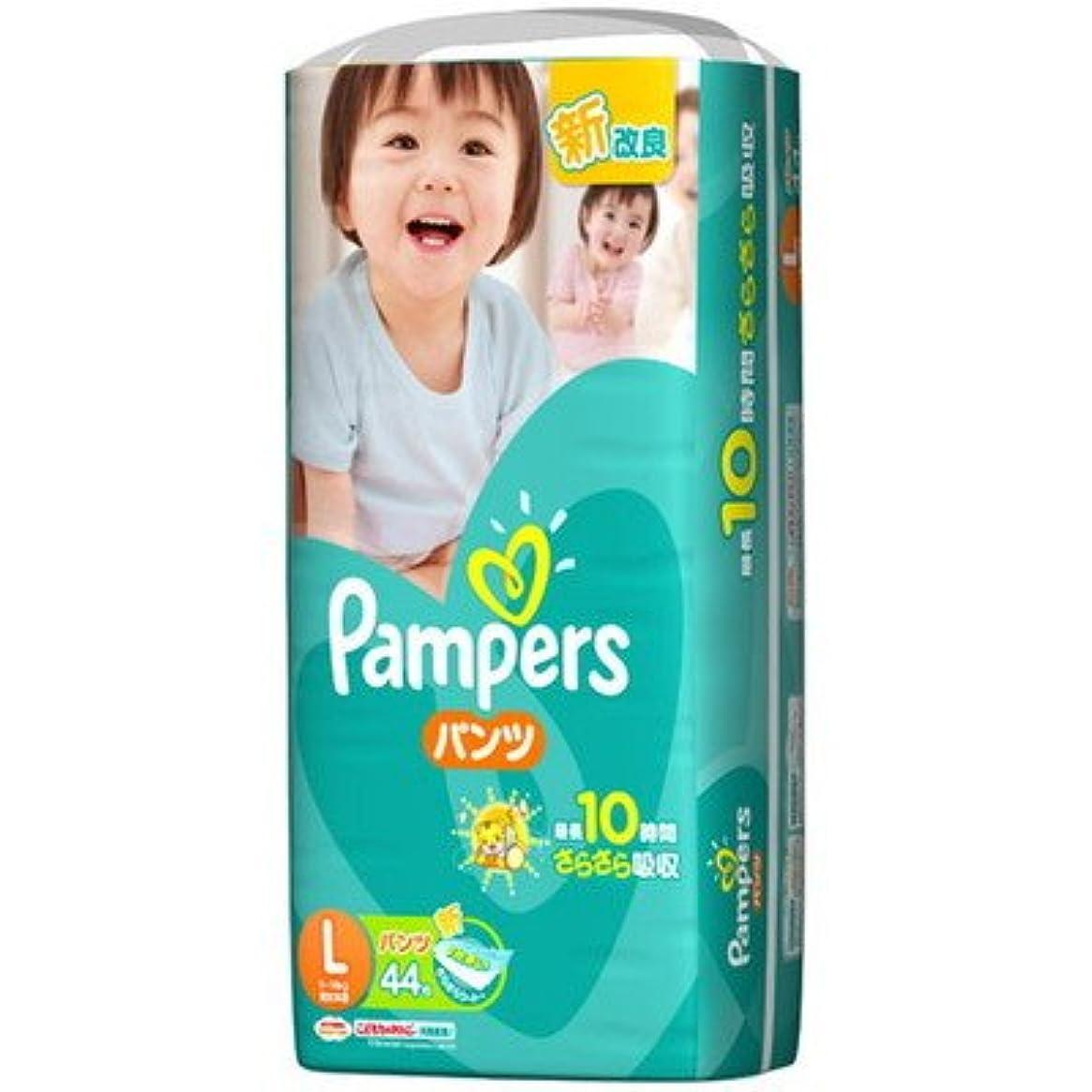 一掃する導出活気づける《ケース》 P&G パンパース さらさらケア パンツ スーパージャンボ Lサイズ 9~14kg 男女共用 (44枚)×4個 パンツタイプおむつ 【P&G】