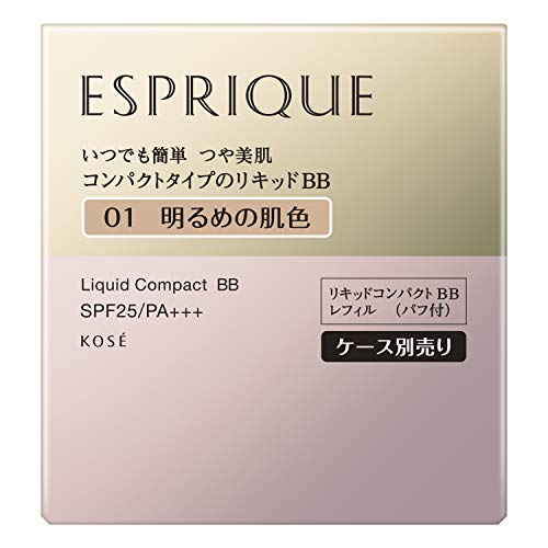 エスプリーク リキッド コンパクト BB 01 明るめの肌色 13g