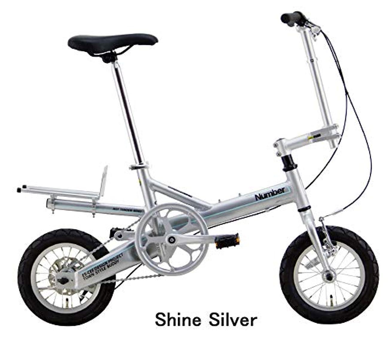 学士公シードNumber Bicycle(ナンバー バイシクル) SUBWAY BIKE 12インチ アルミフレーム