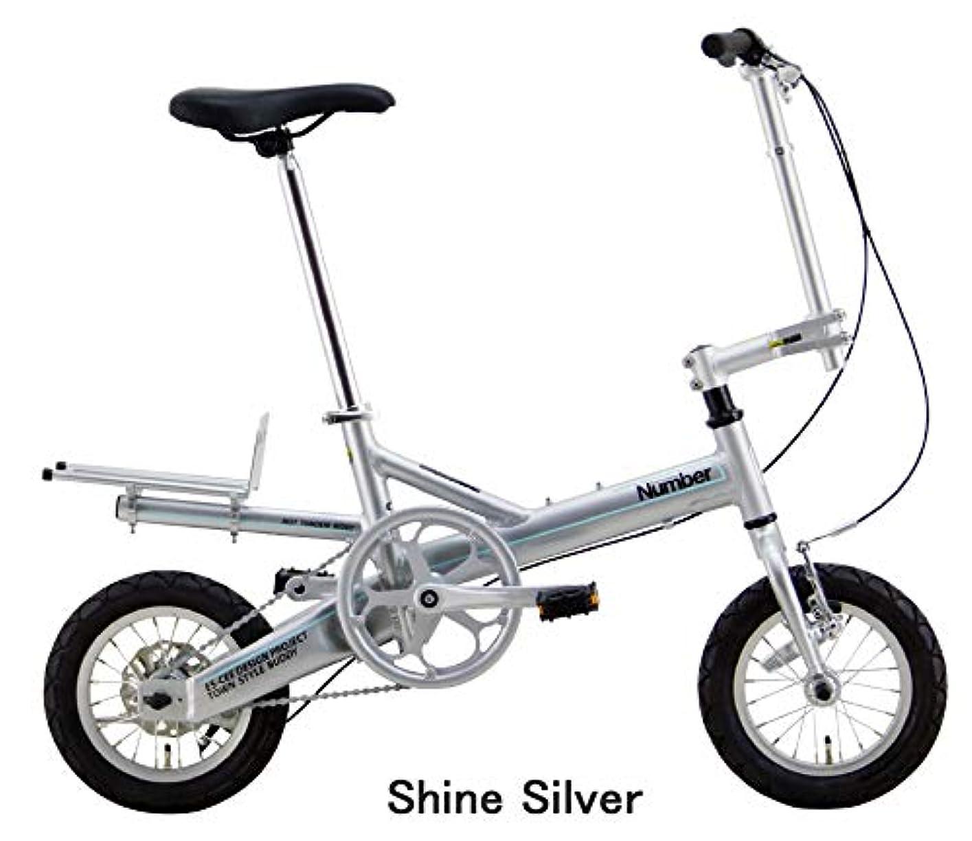 空クラウド種類Number Bicycle(ナンバー バイシクル) SUBWAY BIKE 12インチ アルミフレーム