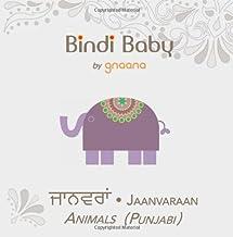Bindi Baby: Animals (Punjabi)