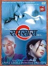 Samsara (Dubbed In Hindi)