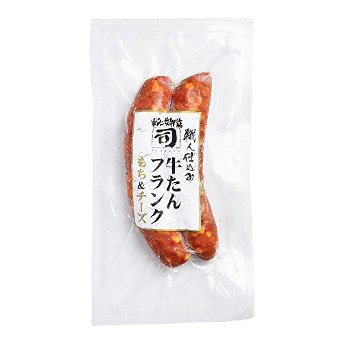 牛タン焼専門店司『牛タン入りフランクフルトもち&チーズ』