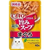 (まとめ)CIAO 旨みスープパウチ まぐろ 40g (ペット用品・猫フード)【×96セット】 〈簡易梱包