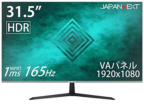 JN-315VG165FHDR [165Hz MPRT1ms HDR対応 31.5型フルHDゲーミングモニター]