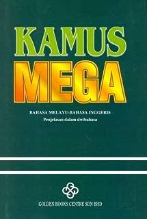 Kamus Mega, Bahasa Melayu-Bahasa Inggeris: Penjelasan Dalam Dwibahasa (Large Malay - English Dictionary) (English and Malay Edition)