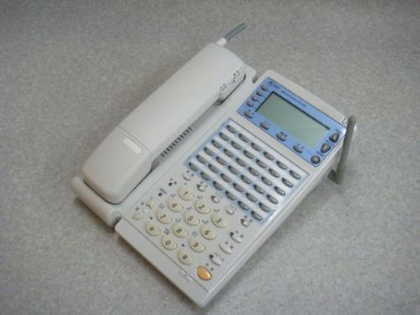 推進力繁栄する農奴GX-(36) CCLBTEL-(1)(W) NTT GX バスカールコードレス ビジネスフォン [オフィス用品] [オフィス用品] [オフィス用品]