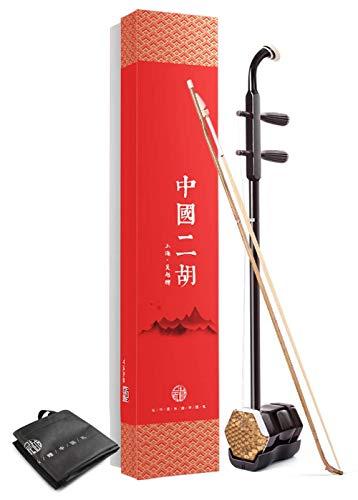 WuYue Chinese 2...