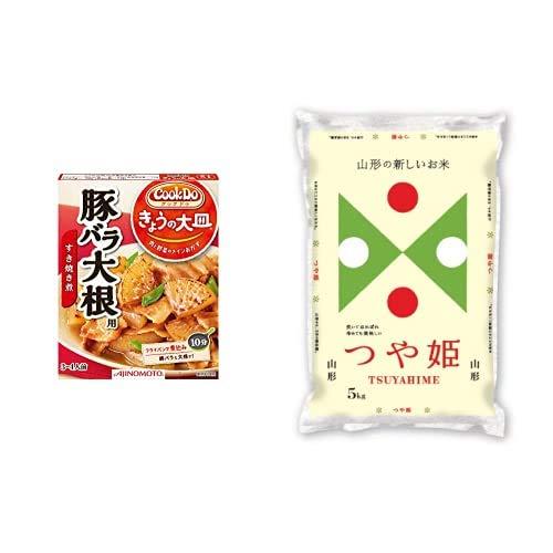 味の素 Cook Do きょうの大皿 豚バラ大根用 100g×4個 +  【精米】山形県産 白米 つや姫 5kg 令和元年産