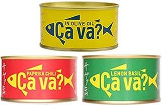 サヴァ缶 3種 各4個 セット (12食)
