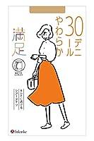 福助 満足 シアー タイツ 30デニール 大きい ゆったり 抗菌 防臭 婦人 JM-L クリアヌード(330)