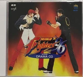 THE KING OF FIGHTERS'96ドラマCD