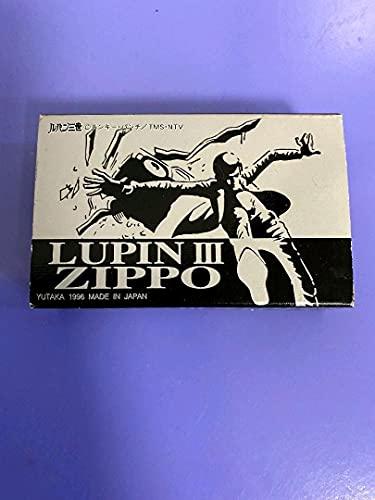 ルパン三世 ZIPPO ジッポ ライター