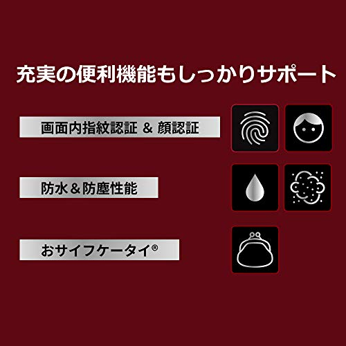 SHARPAQUOSzero2アストロブラック【日本正規代理店品】SH-M13-B