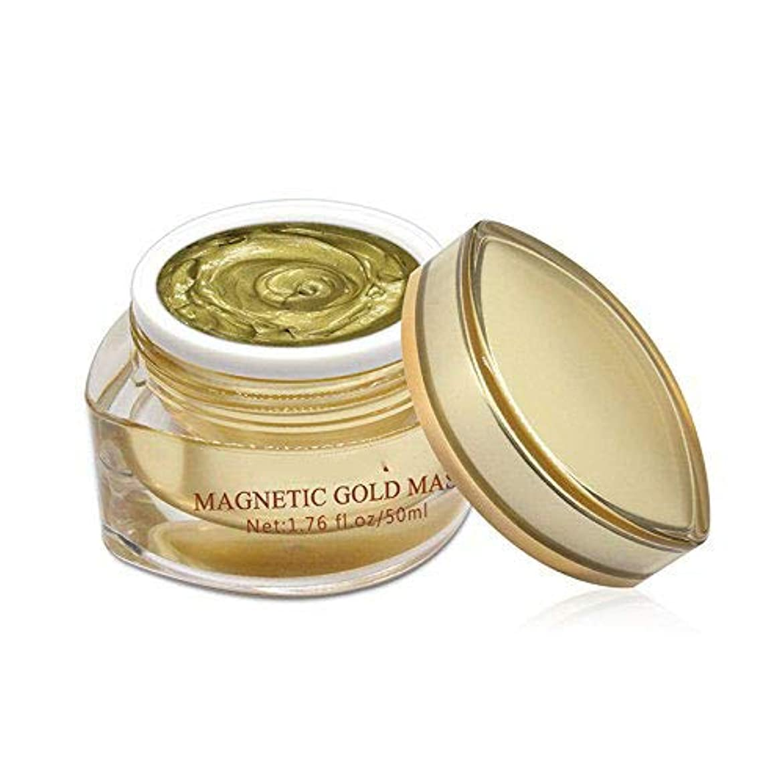 麦芽振るう異常マスククリーム マグネットマスクゴールドシャイン磁気フェイスマスクミネラルリッチアンチストレスモイスチャライジングアンチエイジングポアクレンジング50 ml