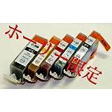 【CANON BCI-321+320/5MP(キャノンプリンター用互換インク)】汎用インクカートリッジ マルチ5色セット×2 ICチップ付き