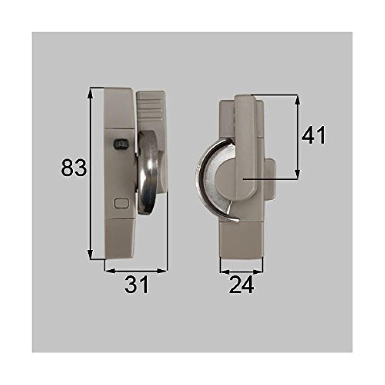 火山学誰の酔ってLIXIL 新日軽 引違い窓 錠 クレセント 8AKEY73R *製品色?形状等仕様変更になる場合があります*