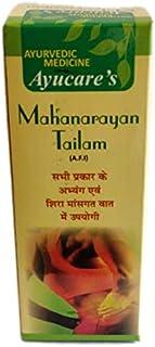 Ayucare Mahanarayan Tailam (A.F.I.) 50 ML,Pack Of 2