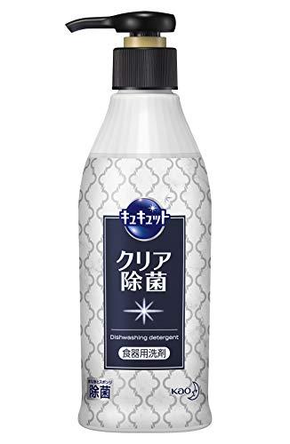 花王『キュキュット クリア除菌 デザインポンプ(グレープフルーツの香り)』