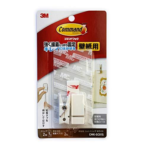 コマンドフック 壁紙フォトクリップ ホワイト CMK-SC01S