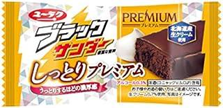 有楽製菓 ブラックサンダー しっとりプレミアム 1箱(20入)