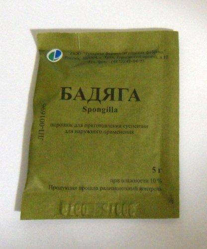 Badyaga Powder, Spongilla 5g
