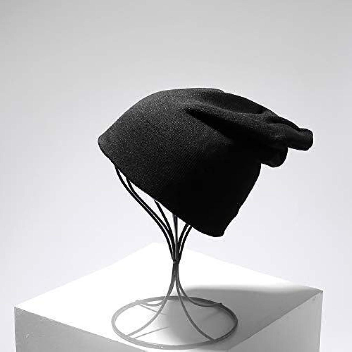 空虚ホームワーディアンケースレディースニット帽子 帽子秋冬ニット帽子冬の帽子包頭帽子ユニセックス二重層厚く暖かいスキーのフード付きの帽子潮パーソナリティ フリーサイズ