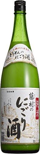 千曲錦酒造『純米 藤村のにごり酒』