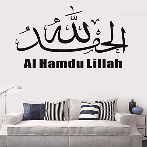 yaonuli Lustige arabische Kalligraphie-Wandaufkleber im muslimischen Stil Islamische Heimdekoration Kinderzimmer Gott Allah Koran bewegliche Tapete 63X66CM