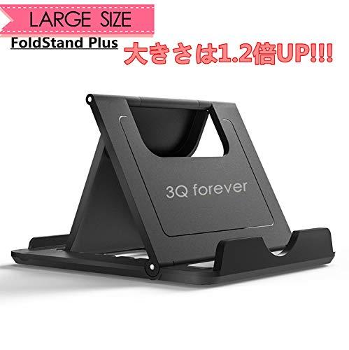 3Q forever Large size 4-11インチのスマホ・タブレット 用スタンド 折りたたみ式 角度調整可能 軽量スタンド 拡大強化版 (黒 Black)