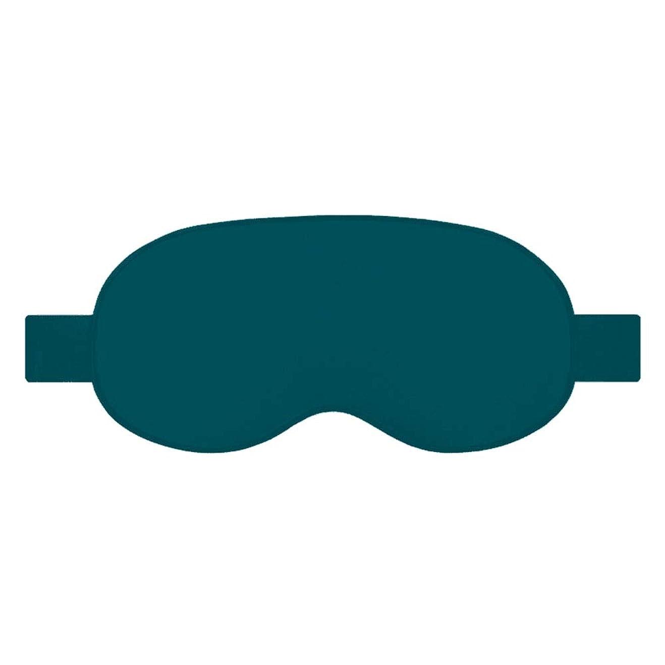 佐賀宝バーNOTE PMA E10ヒーティングアイマスクグラフェンシルクアイドシェードアイマスクアイパッチマスク用旅行休息睡眠緩和疲労防止ストレス
