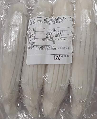 国産 真いか 鳴門巻 / 大葉 1P(P4本) 業務用 冷凍