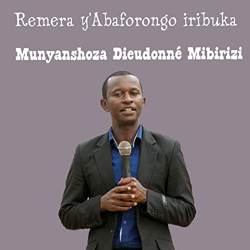 Remera y'Abaforongo Iribuka