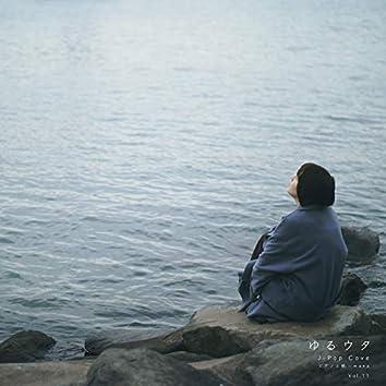 Yuruuta J-Pop Cover Piano to uta Vol.11