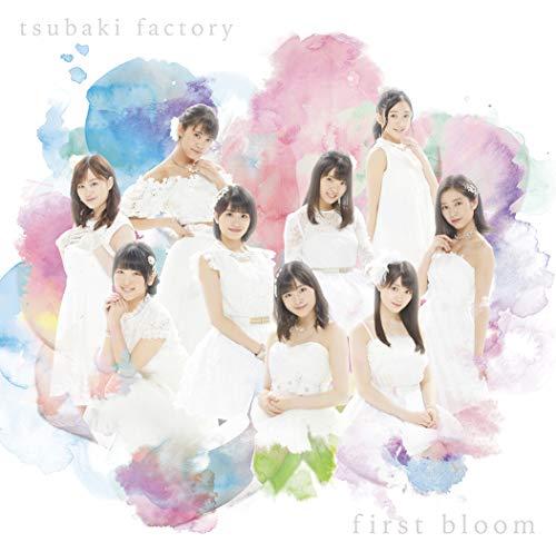 first bloom(通常盤)(特典なし)