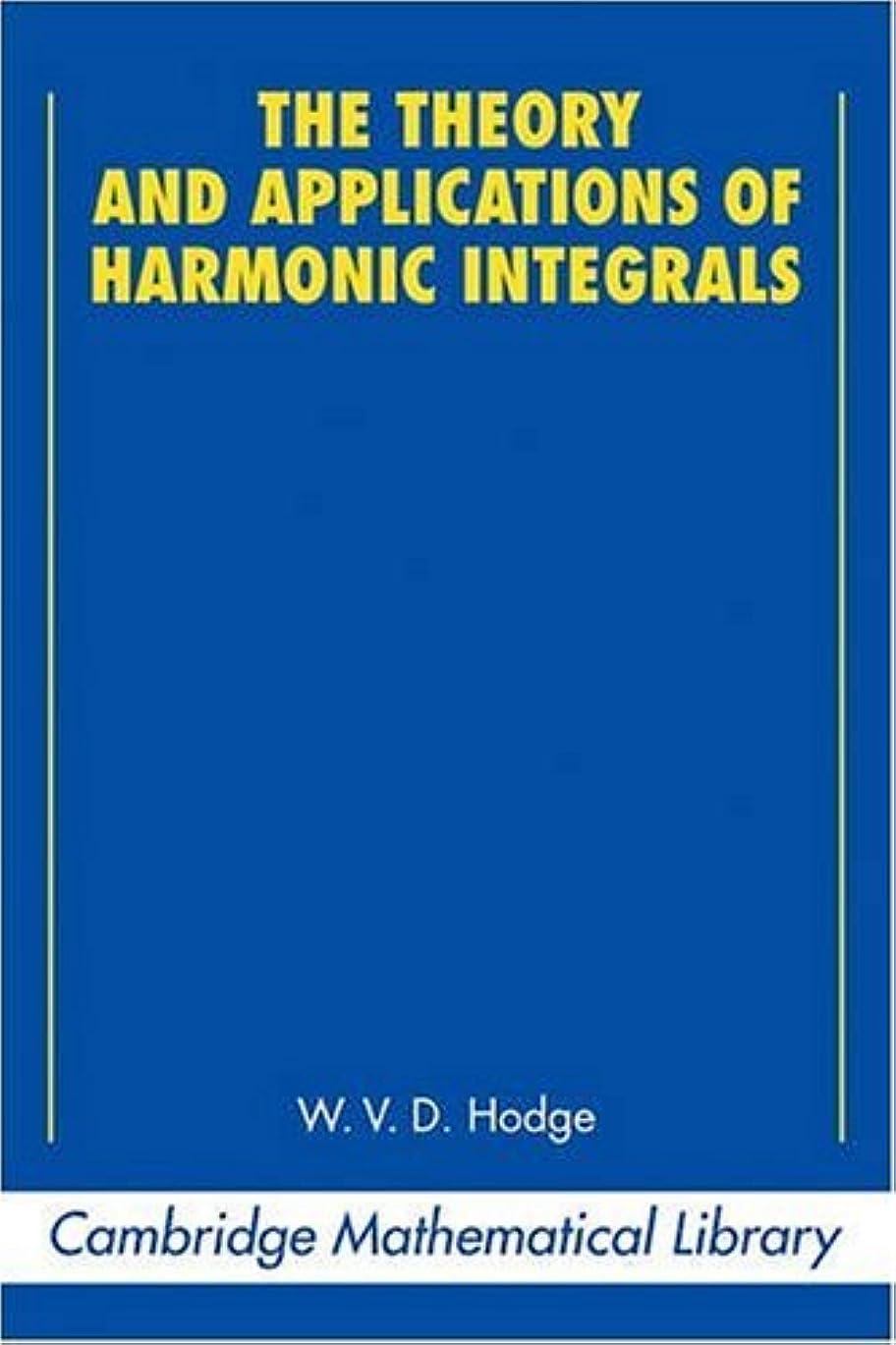 政令発症レーザThe Theory and Applications of Harmonic Integrals (Cambridge Mathematical Library)